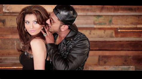 full hd video love dose song exclusive love dose full video song yo yo honey singh