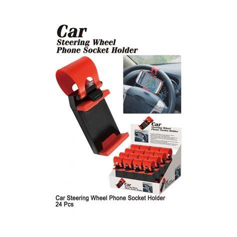 Steering Wheel Phone Socket Holder 24 units of car steering wheel phone socket holder at