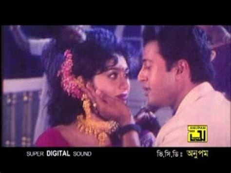 bangla film video gan watch bangali net beyar gan vedio gan streaming hd free online