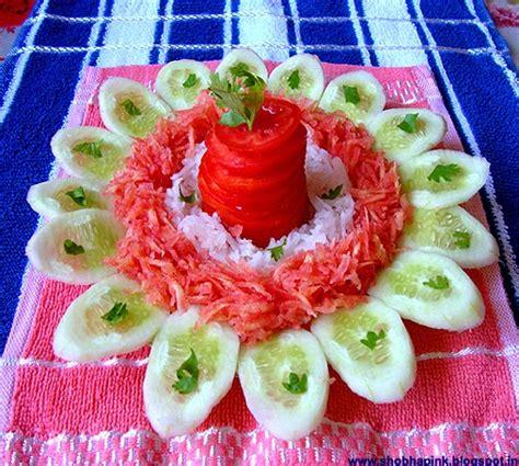vegetables or salad shobha s vegetable salad
