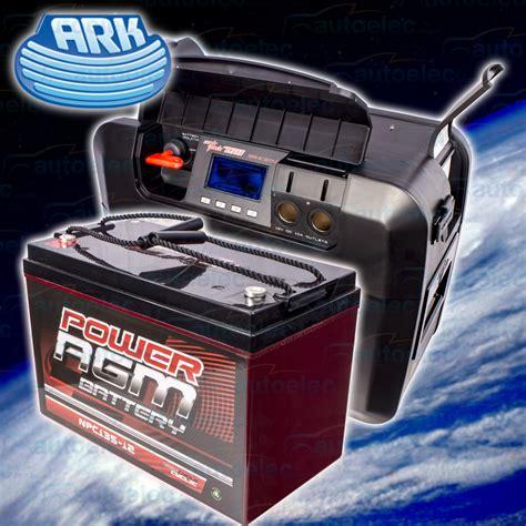 battery box charger arkpak ap730 power station 135ah agm battery box power