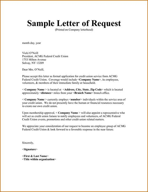 Request Letter For Approval