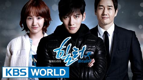 dramacool kdrama healer korean drama