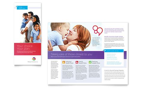 home health care brochure templates insurance brochure template design