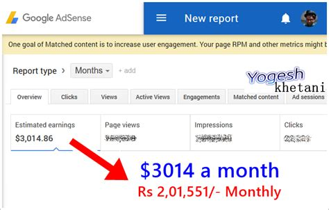 adsense how much how to make 3014 per month from google adsense newbie guide