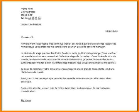 Exemple Lettre De Motivation General 9 Exemple Lettre De Motivation Stage Lettre Officielle