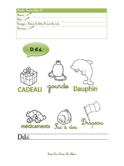 lettere d lecture lettre d pdf par fawzy souad fichier pdf