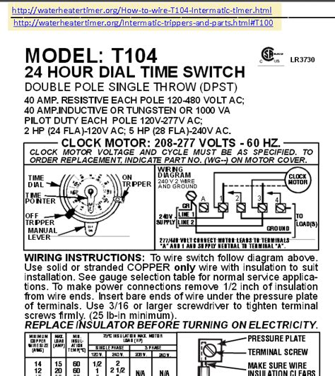 intermatic t100 wiring diagram schematic for intermatic