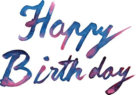 happy birthday logo design png 5 happy birthday watercolor png transparent onlygfx com