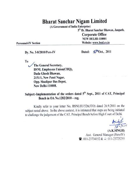 Offer Letter Kerala Jto Bsnl Kerala Home