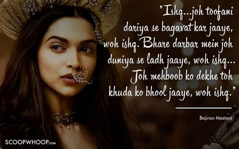 most popular lines from bajirao mastani namastenp 10 unforgettable dialogues that define deepika padukone s