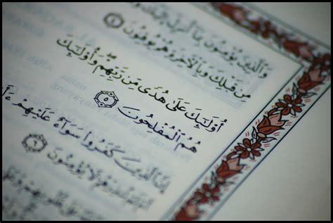 download mp3 al quran al baqarah surah al baqarah mishary rashid gems of the traveler