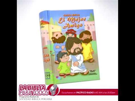 libro pequena biblia para bebes 21 08 2014 biblia reina valera contempor 225 nea para ni 241 os youtube
