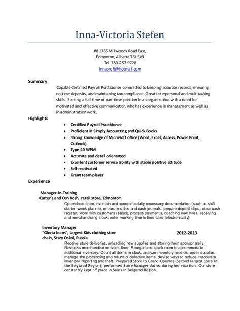 Payroll Specialist Resume by Inna Stefen Payroll Resume