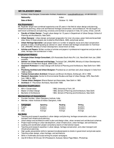 Responsibility Definition Essay by Personal Responsibility Definition Essay Drugerreport732 Web Fc2