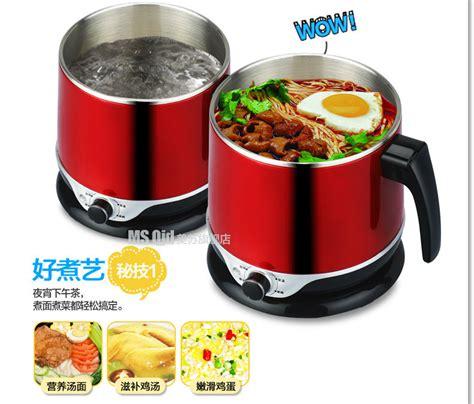 Mini Cooking Pot electric multi cooking pot korean soup cooking pot