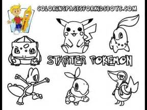 chespin fennekin froakie coloring pages coloring pages