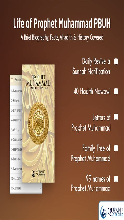 biography about muhammad pbuh life of prophet muhammad pbuh
