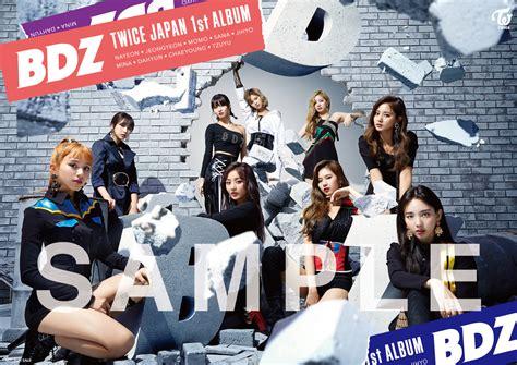 twice japan album twice japan 1st album bdz