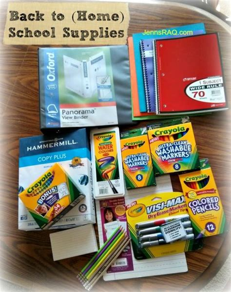 Back To School Supplies Giveaway - back to home school supplies and a giveaway jenn s raq