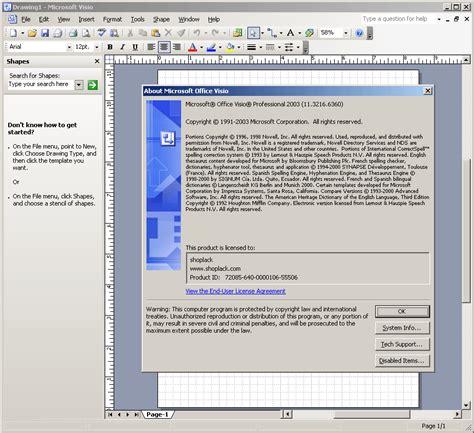 microsoft visio 2003 visio 2003 professional 28 images microsoft visio 2003