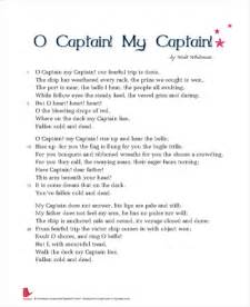 O Captain My Captain Essay by Essay O Captain My Captain