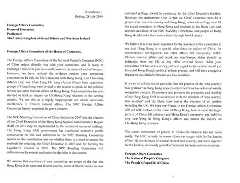 Release Letter From Employer Hong Kong release letter from employer hong kong 28 images the