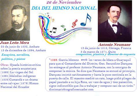 himno nacional del ecuador historia del ecuador enciclopedia del d 237 a del himno nacional