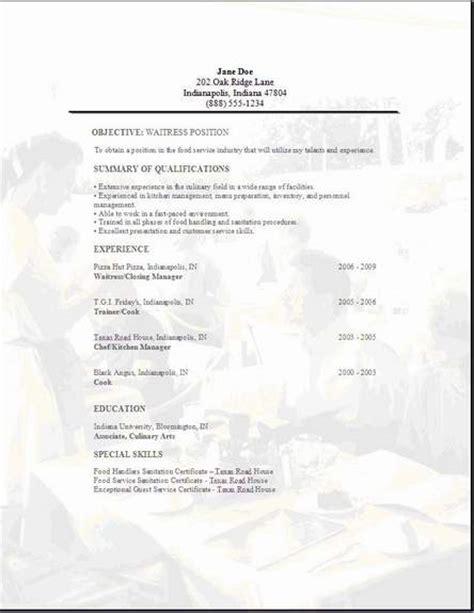 server resume objective server resume example sample resume for