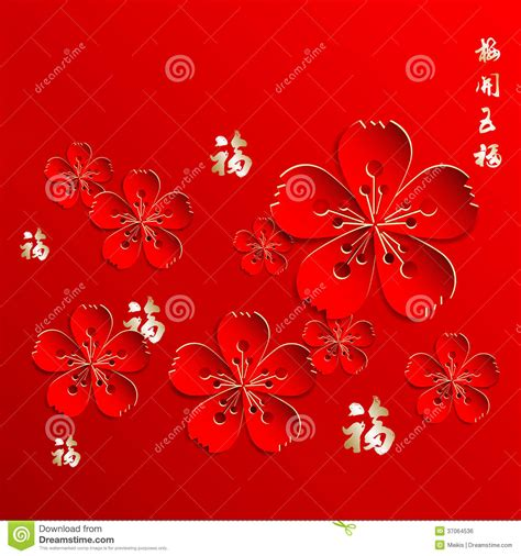new year flower background new year flower background stock illustration