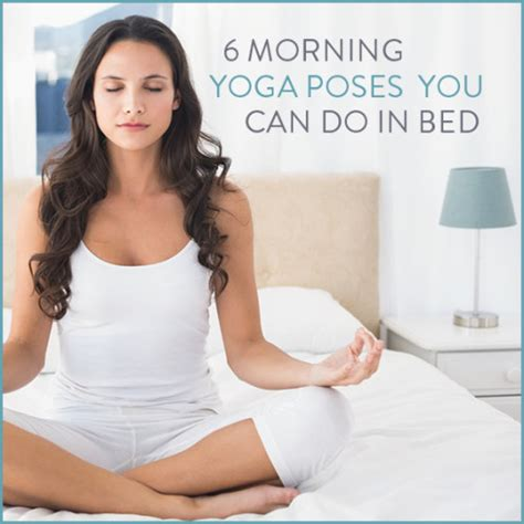 u in bed 6 morning yoga pose you can do in bed get healthy u