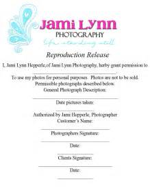 photographer copyright release form template copyright release form paper size jami hepperle flickr