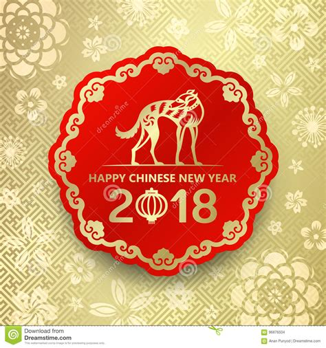 new year 2018 mandarin happy new year 2018 banner with gold zodiac
