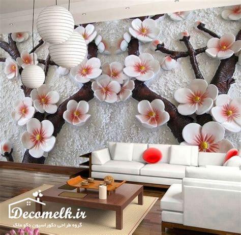 home decor wallpaper online india کاغذ دیواری ها و استیکرهای برچسبی سه بعدی دیوار دکوملک