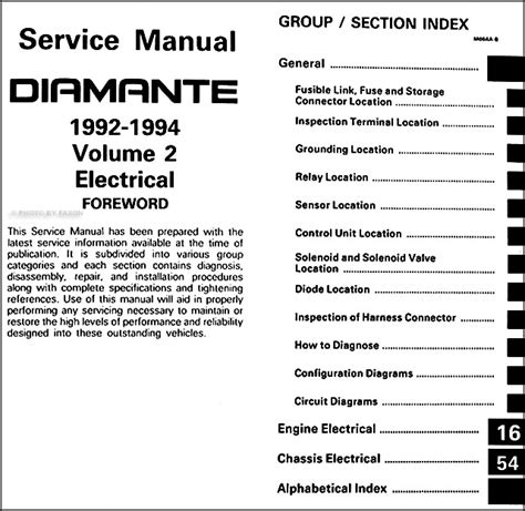 service manual how does cars work 1994 mitsubishi expo instrument cluster service manual how 1992 1994 mitsubishi diamante repair shop manual set original
