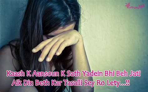 Crying Love Shayari | the biggest poetry and wishes website of the world