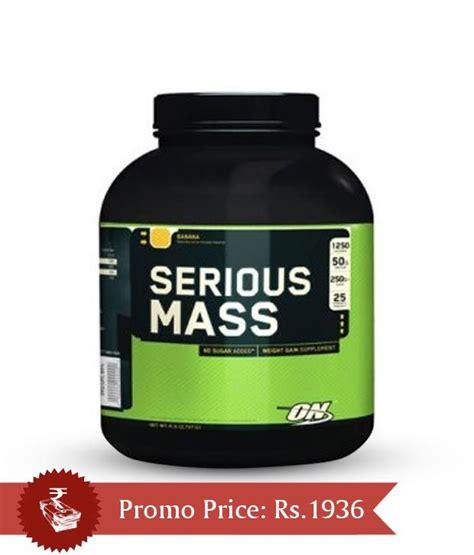On Serious Mass serious mass price at flipkart snapdeal ebay serious mass starting at 2999 at ebay
