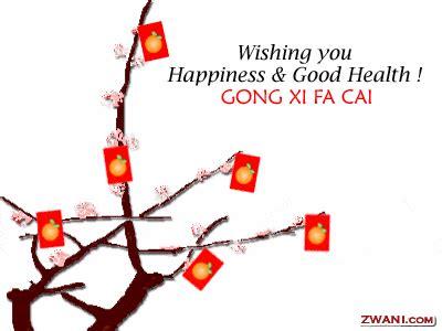 Dress Tunik Gong Xi Fa Cai new year animated gifs year of the