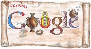 Doodle 4 2012 Russia Winner