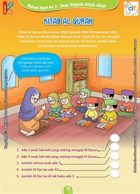 Seri Rukun Iman Aku Beriman Kepada Malaikat Media S Berkualitas gratis worksheet beriman kepada kitab al quran ebook anak