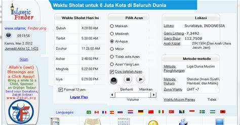 download mp3 suara adzan di mekkah download software adzan otomatis untuk windows xp vista