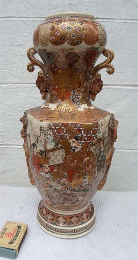 Vase Value by Porcelain Antique Satsuma Vase