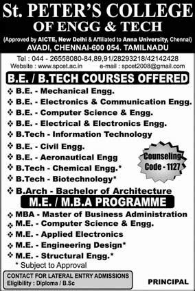 Nellore Priyadarshini College Of Engineering And Technology Mba Blazer by St S College Of Engineering And Technology B E B