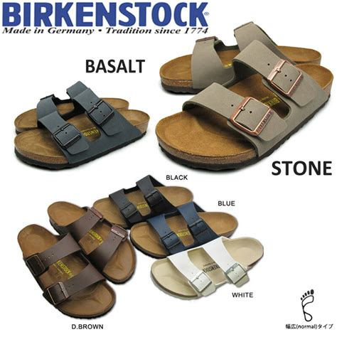 birkenstock colors foot time rakuten global market birkenstock arizona