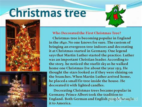 презентация на тему quot christmas tree who decorated the