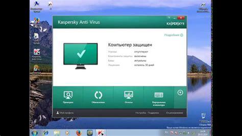 trial resetter kaspersky 2013 download trial reset kaspersky 2013 descargar kw