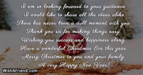 christmas message  boss