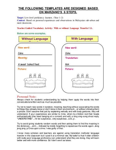 marzano vocabulary template gallery of marzano vocabulary lists by grade level for la