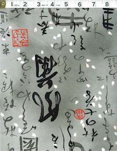 pattern japanese write 1000 images about japanese fabric on pinterest wave