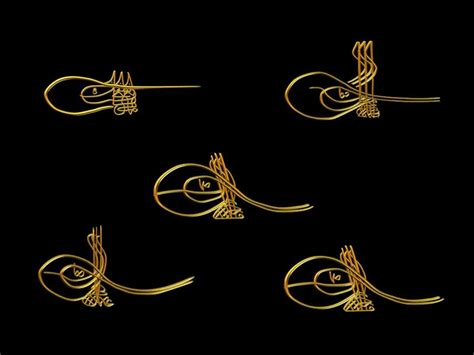 Ottoman Tugra ottoman tugra brushes by agzamoth on deviantart